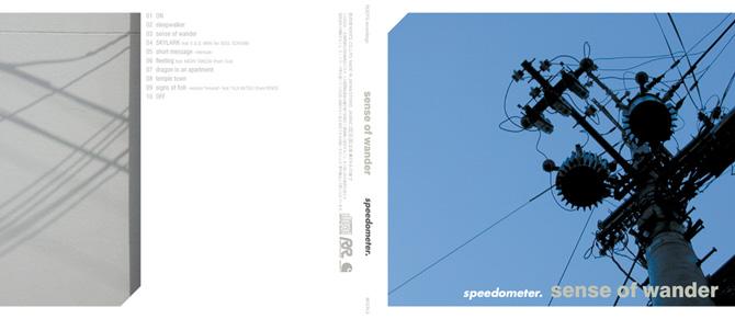 spd_sense.jpg